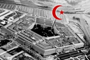 pentagon-mosque
